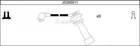 Nipparts Bougiekabelset J5385011